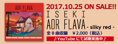 ISEKI AOR FLAVA –silky red- 2017.10.25 ON SALE!